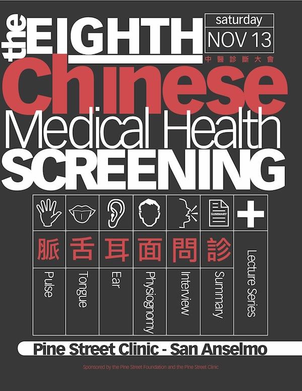 2010 Health Screening